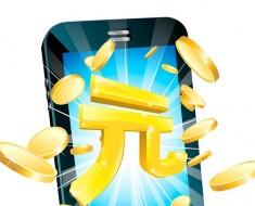 estandarización pagos móvil China