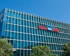 Oficinas del motor de búsquedas Baidu en Pekín, China.