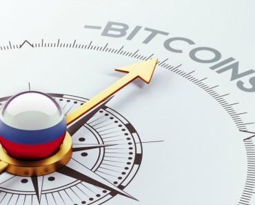 Rusia da un giro positivo en su política referente a bitcoin