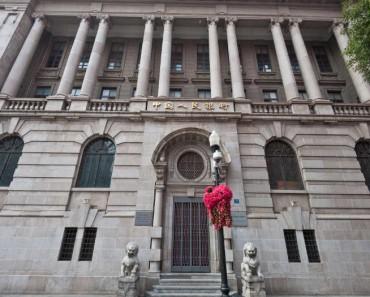 El banco central de China prueba un mercado digital de aceptaciones bancarias basado en blockchain